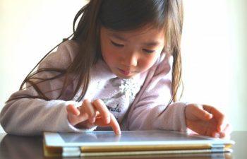 海外 子供 日本語