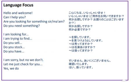 産経オンライン英会話 教材