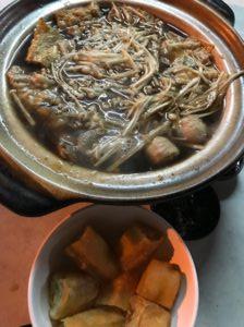 マレーシア料理 バクテ